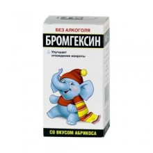 Buy Bromhexin-Akrikhin syrup 4 mg/5 ml 100 ml