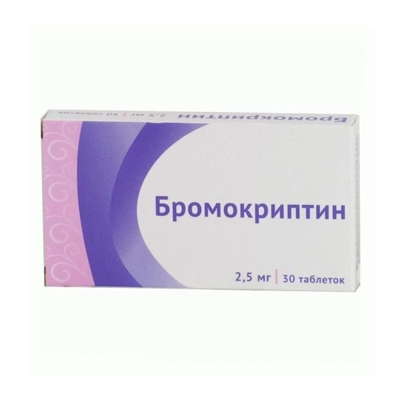 Buy Bromocriptine pills 2.5 mg, 30 pcs