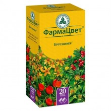 Buy Brusniver tea bags 2 g, 20 pcs