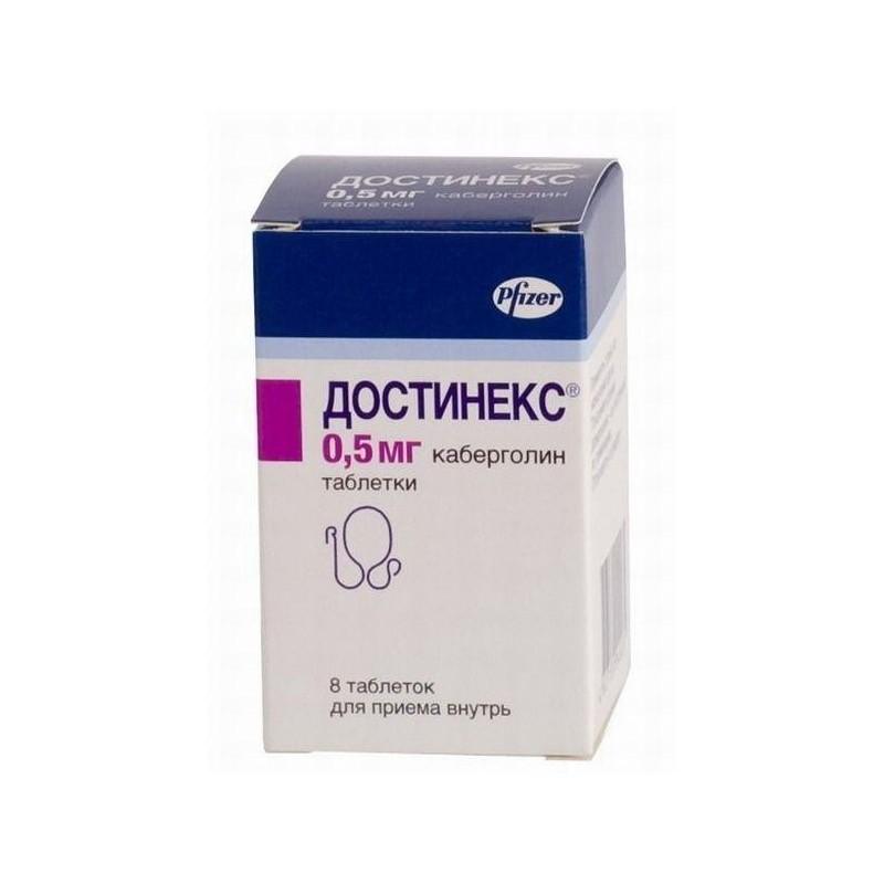 Buy Dostinex pills 0.5 mg, 8 pcs