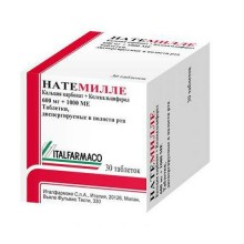 Buy Natemilla pills 600 mg + 1000 IU 30 pcs