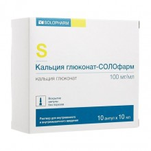 Buy gluconate-SOLOpharmrastwordlya solution 100 mg/ml 10 ml ampoules 10 pcs