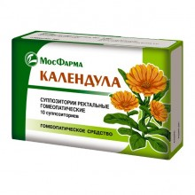 Buy Calendula rectal suppositories 10 pcs