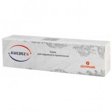 Buy Candid B cream 15 g