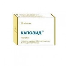 Buy Caposide pills 50 mg + 25 mg 28 pcs
