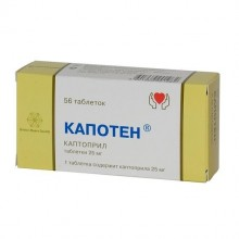 Buy Capoten pills 25 mg, 56 pcs