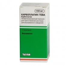 Buy Carboplatin-Teva lyophilisate 150 mg vial 1 pc.