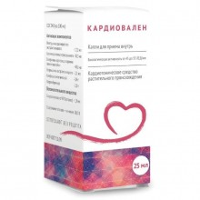 Buy Cardiovalen drops 25 ml