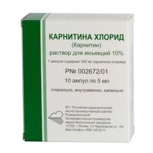 Buy Carnitine chloride ampoules 100 mg/ml, 5 ml, 10 pcs