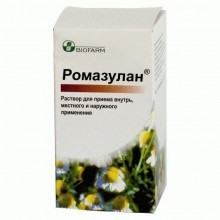 Buy Romazulan bottle 100 ml