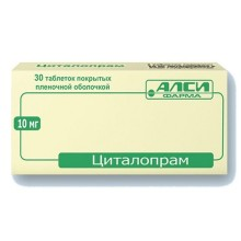 Buy Citalopram pills 10 mg, 30 pcs