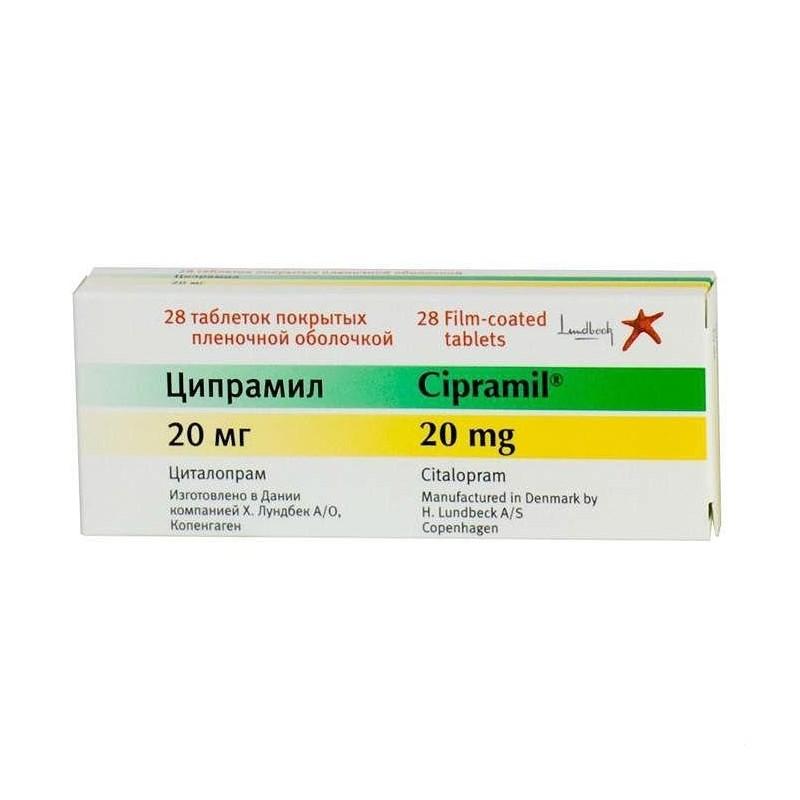 Buy Cipramil pills 20 mg 28 pcs