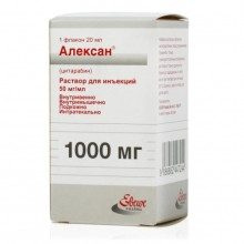 Buy Alexan solution 50 mg/ml 20 ml bottle 1 pc.