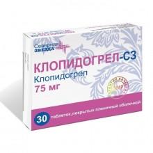 Buy Clopidogrel-SZ pills 75 mg 30 pcs