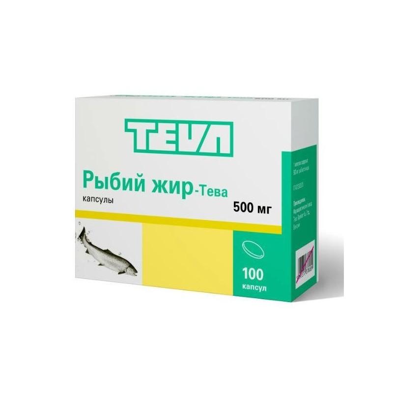 Buy Fish fat capsules 500 mg, 100 pcs