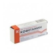 Buy Cofetamine pills 10 pcs