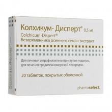 Buy Colchicul-Dispert® dragee 15.6 mg, 20 pcs