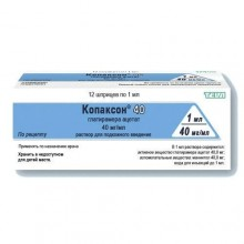 Buy Copaxone-Teva solution 40 solution for p/leather. enter 40 mg/ml 1 ml syringes 12 pcs