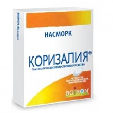 Buy Coryzalia® pills 40 pcs