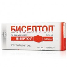 Buy Biseptol pills 120 mg, 20 pcs
