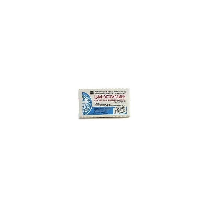 Buy Cyanocobalamin ampoules 500 mcg, 1 ml, 10 pcs