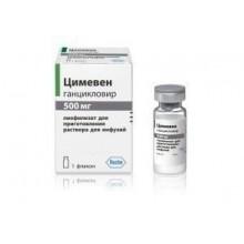 Buy Cymevene® vials 500 mg