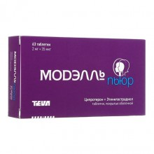 Buy Model Pure pills 2 mg + 0.035 mg 63 pcs