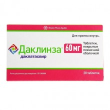 Buy Daklinza® pills 60 mg 28 pcs