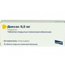 Buy Daxas pills 0.5 mg 30 pcs