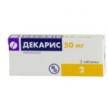 Buy Decaris® pills 50 mg, 2 pcs