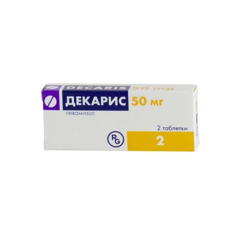 Buy Decaris® pills 50 mg, 2 pcs