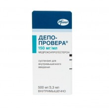 Buy Depo Provera® suspension 150 mg/ml 3.3 ml vials 1 pc.