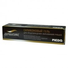 Buy Dermatix gel 15 g
