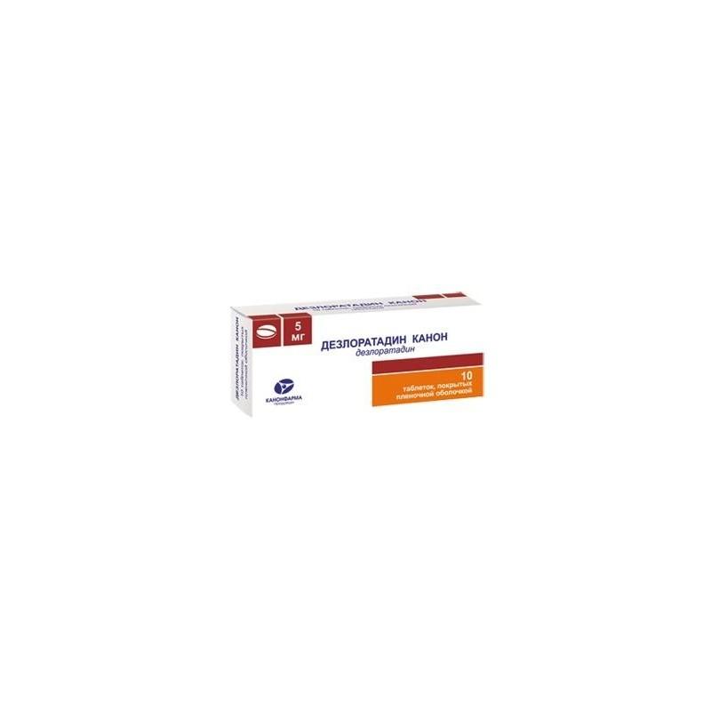 Buy Desloratadine pills 5 mg 10 pcs