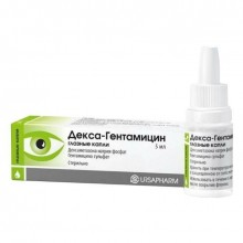Buy Dex-gentamicin eye drops 5 ml