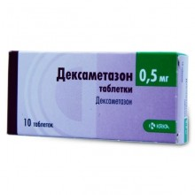 Buy Dexamethasone pills 0.5 mg, 10 pcs