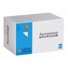 Buy Artroker capsules 50 mg, 100 pcs