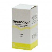 Buy Dimephosphone vials 15%, 100 ml
