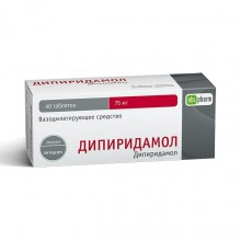 Buy Dipyridamole-FPO pills 75 mg 40 pcs
