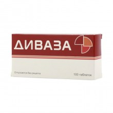 Buy Divaza® lozenges 100 pcs