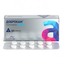 Buy Dobrocam pills 250 mg 30 pcs