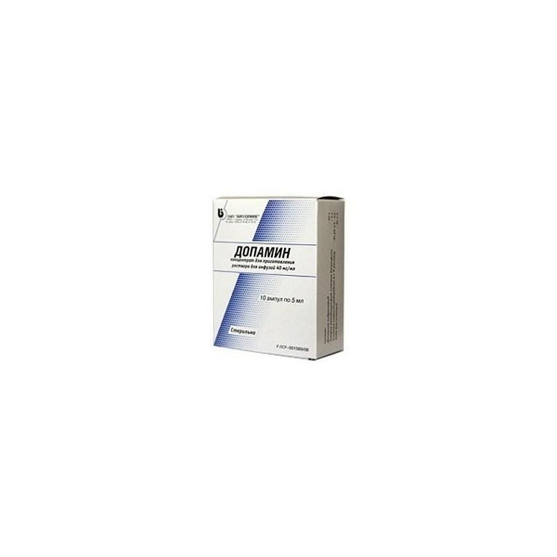 Buy Dopamine Hydrochloride ampoules 5 mg/ml, 5 ml, 10 pcs
