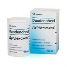 Buy Duodenoheel pills 50 pcs
