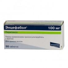 Buy Encephabol pills 100 mg, 50 pcs