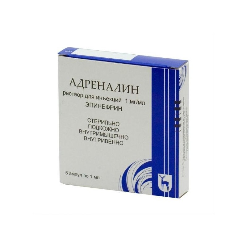 Buy Adrenalin ampoules 0.1%, 1 ml, 5 pcs