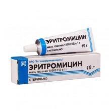 Buy Erythromycin ointment 10000 U / g ointment 10,000 U/g, 10 g
