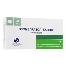 Buy Esomeprazole pills 20 mg 28 pcs