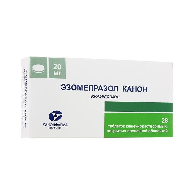 Buy Esomeprazole pills 20 mg 28 pcs
