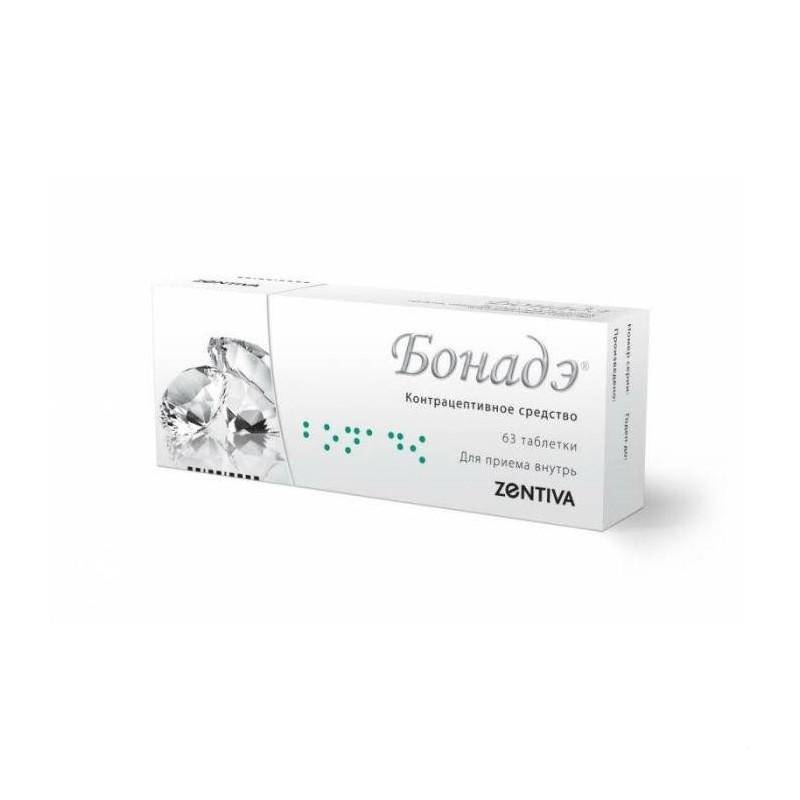Buy Bonade pills 2 mg + 0.03 mg 63 pcs