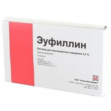 Buy Euphyllin for injections ampoules 2.4%, 5 ml, 10 pcs